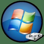 Как изменить букву локального диска в Windows 7