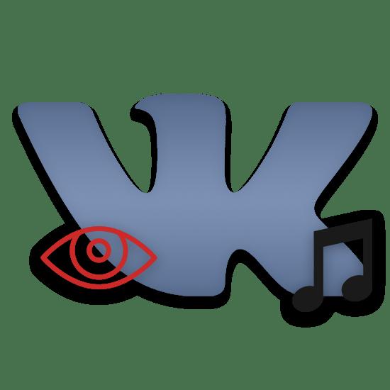 Как посмотреть скрытые аудиозаписи у друга ВКонтакте