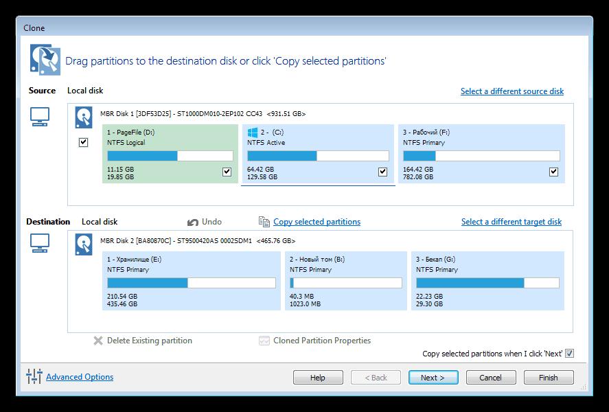 Клонирование жестких дисков в программе Macrium Reflect