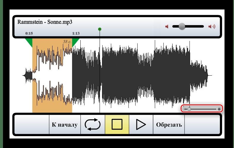 Кнопки для масштабирования полосы визуализации на сайте Audiorez
