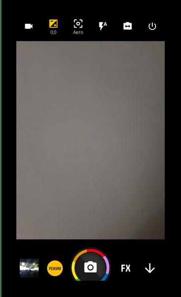 Количество возможностей и настроек Camera Zoom FX