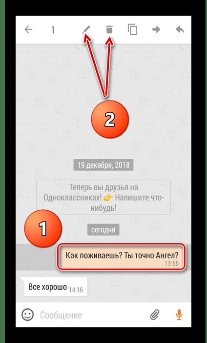 Меню сообщения в приложении Одноклассники