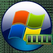Модель оперативной памяти в Windows 7