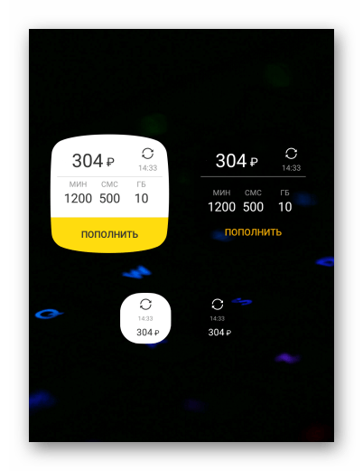 Мой Билайн для Андроид Виджет Разное оформление