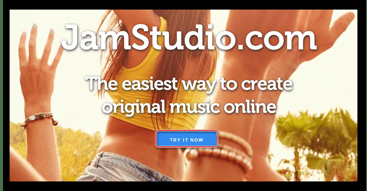 Начало работы с сайтом Jam Studio