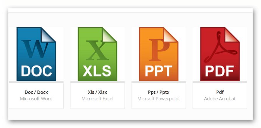 Начало работы с сайтом Online Document Viewer