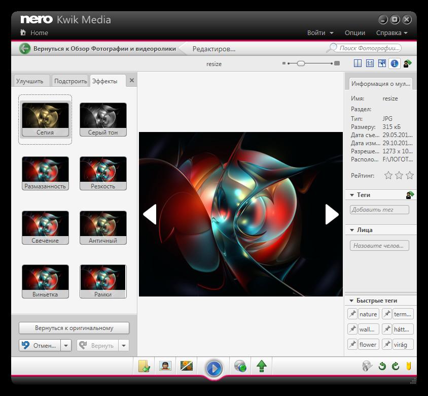 Наложение эффектов на изображения в программе Nero Kwik Media