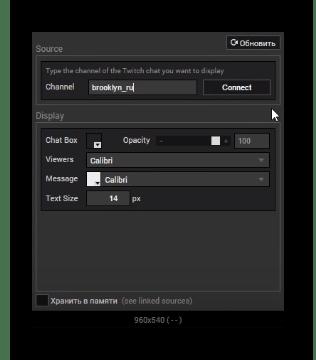 Настройка Youtube Chat в программе Xsplit Broadcaster