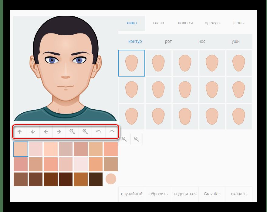Настройка аватара в онлайн-сервисе Gallerix