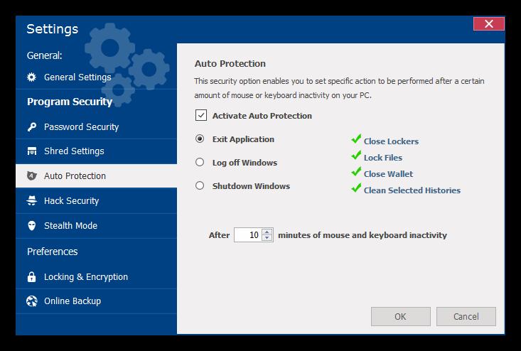 Настройка автоматической защиты в программе Folder Lock
