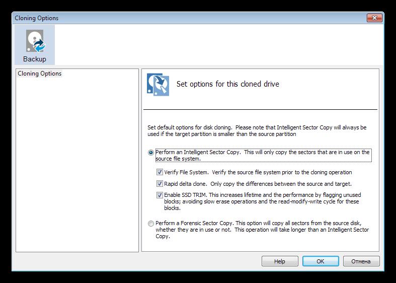 Настройка клонирования жесткого диска в программе Macrium Reflect