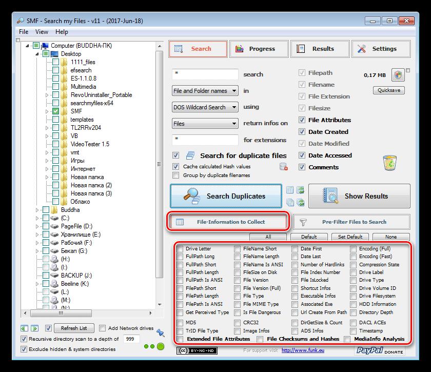 Настройка отображения параметров файлов в программе Search My Files