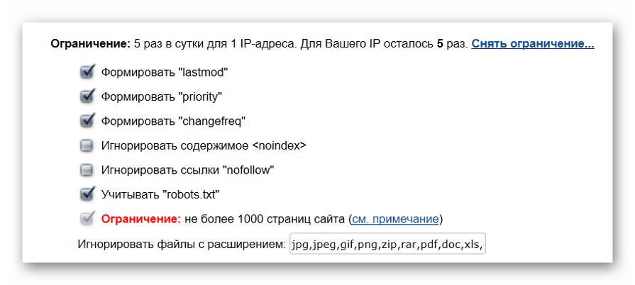 Настройка параметров на Majento