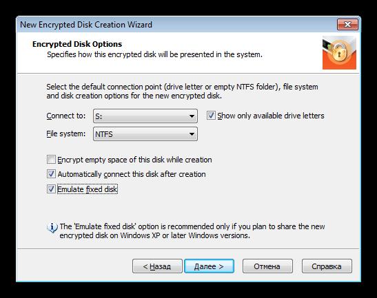 Настройка параметров виртуального диска в программе R-Crypto