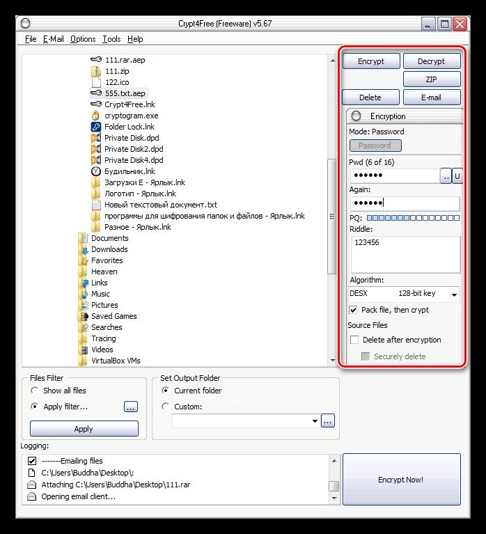 Настройка шифрования файлов в программе Crypt4Free