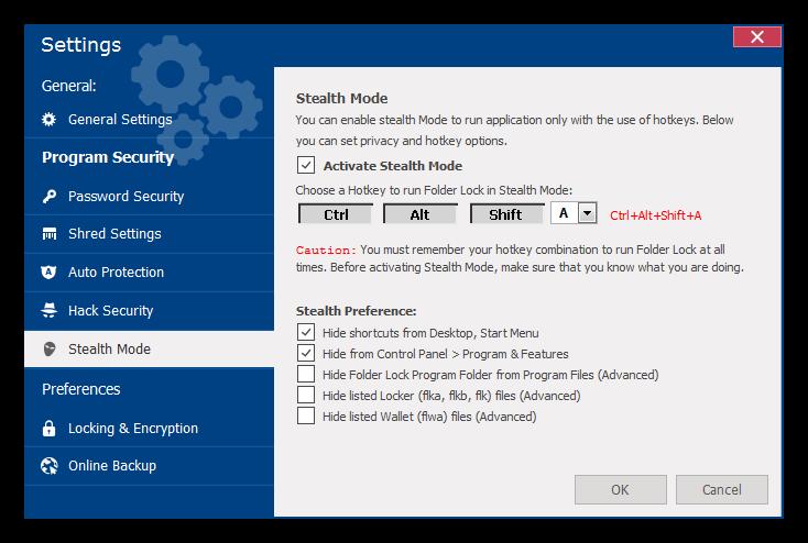 Настройка скрытого режима работы программы Folder Lock