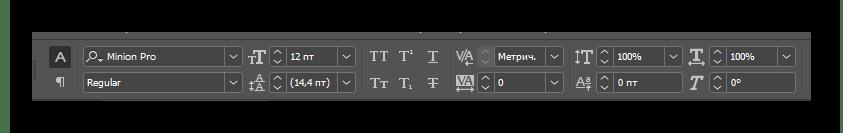 Настройка текста Adobe InDesign
