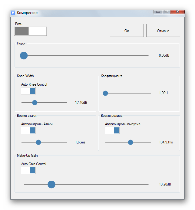 Настройка звука при помощи компрессора в ViPER4Windows