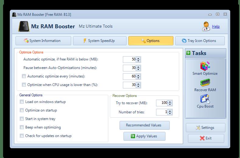 Настройки периодизации выполнения задач по ичистке оперативной памяти в программе Mz Ram Booster