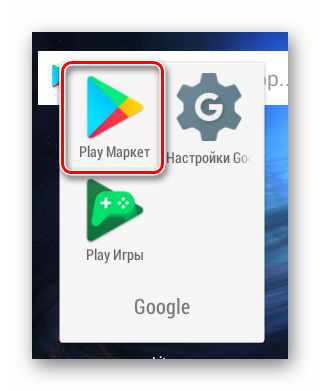 Нажимаем на иконку приложения в эмуляторе Nox App Player