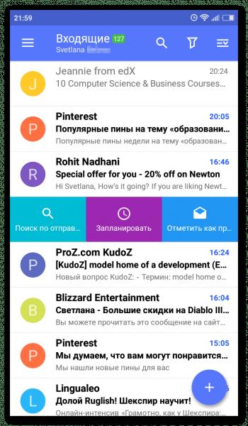 Nine Mail на Андроид