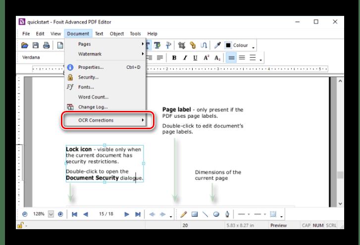 ОРС в Foxit Advanced PDF Editor