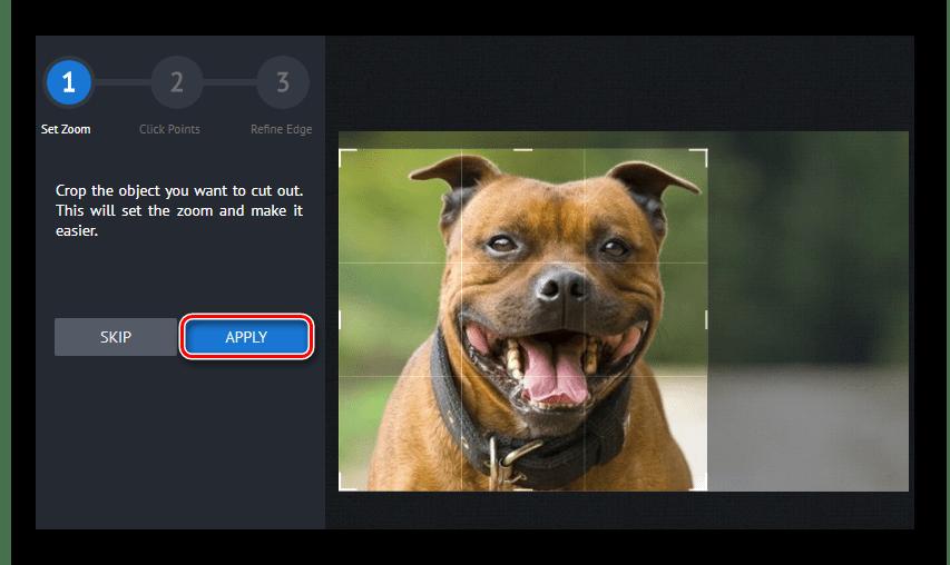 Обрезка фото в piZap