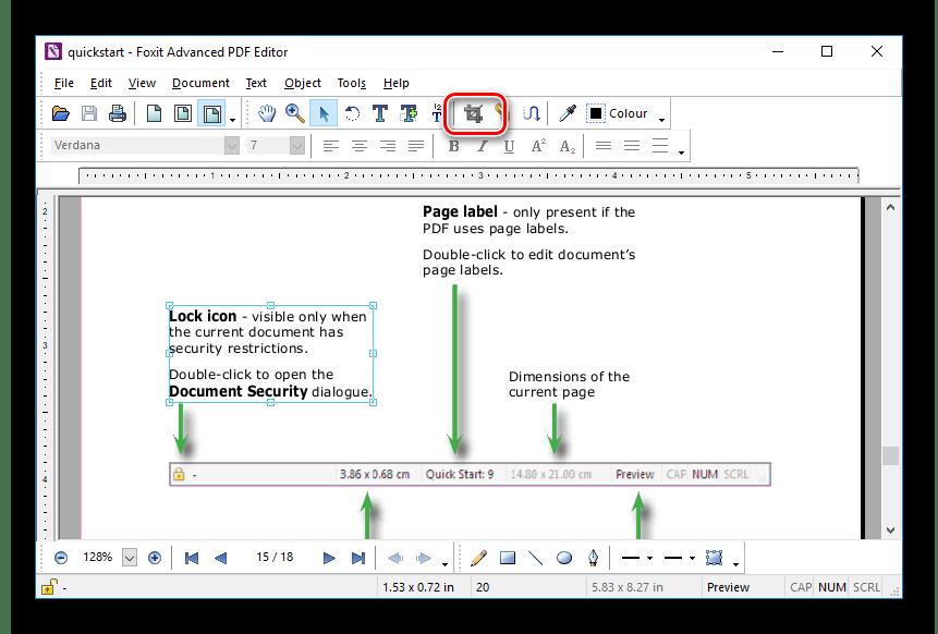 Обрезка в Foxit Advanced PDF Editor