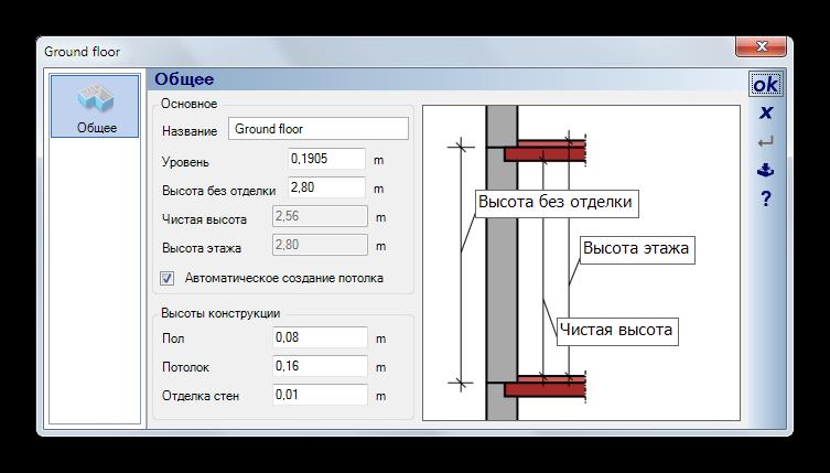 Общая информация об элементах чертежа в Ashampoo 3D CAD Architecture