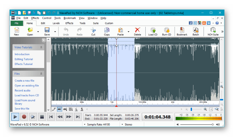 Оформление программы WavePad Sound Editor