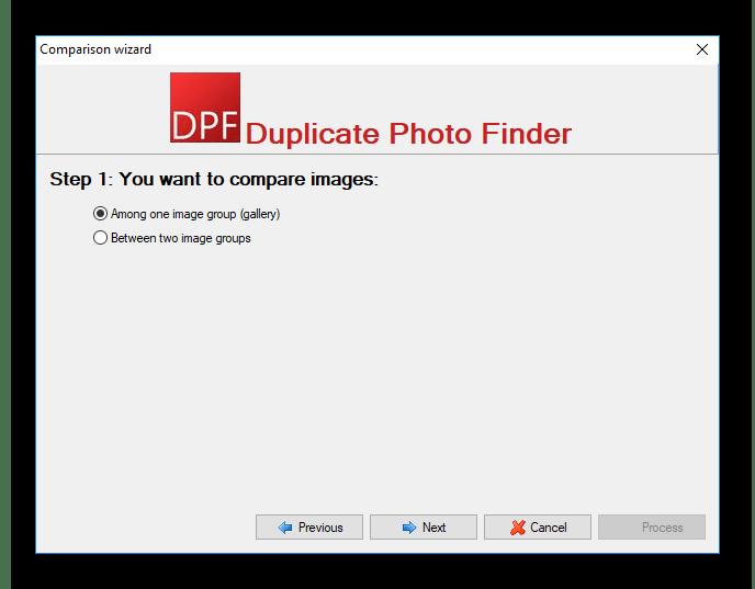Окно Comparison wizard в программе Duplicate Photo Finder