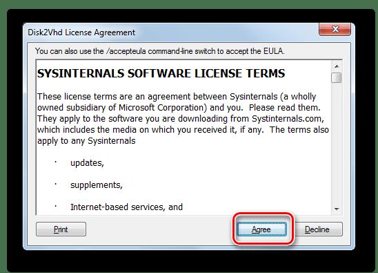 Окно подтверждения лицензионного соглашения в программе Disk2vhd