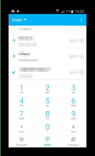 Окно вызовов в ZERO Dialer & Contacts & Block