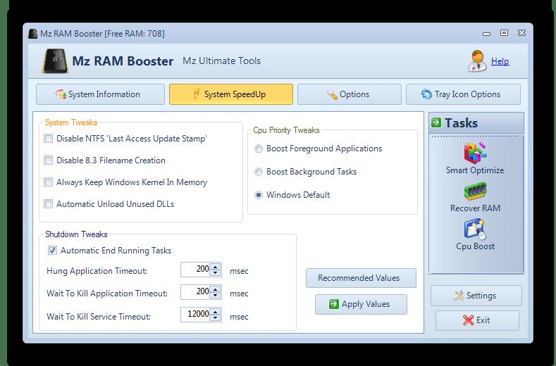 Оптимизация работы центрального процессора в программе Mz Ram Booster