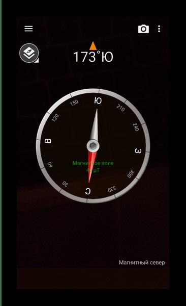 Особенности ориентирования при помощи Компас Smart Compass