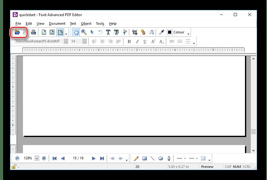 Открытие в Foxit Advanced PDF Editor