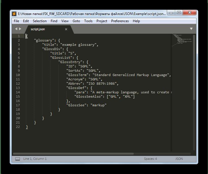 Открытый файл в главном окне Sublime Text
