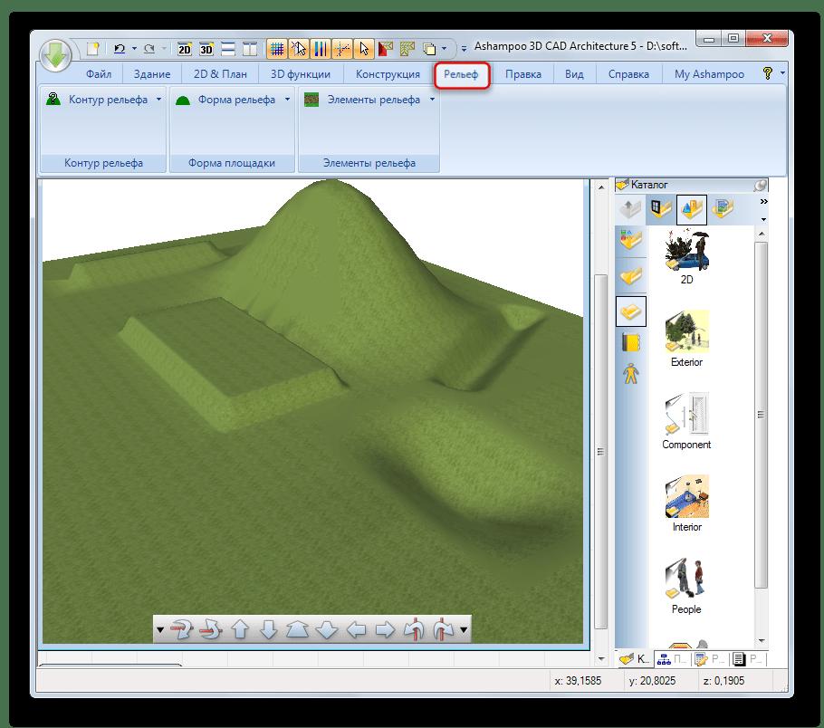Отображение и изменение рельефа в Ashampoo 3D CAD Architecture