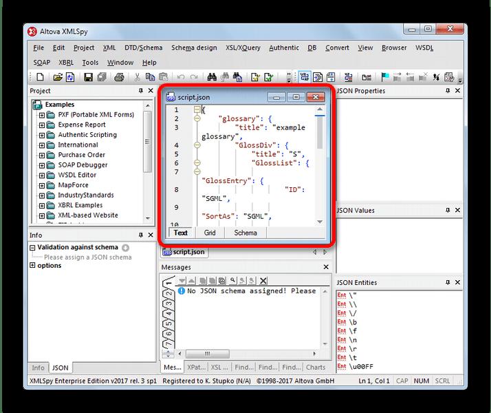 Отображение содержимого скрипта в Altova XMLSpy