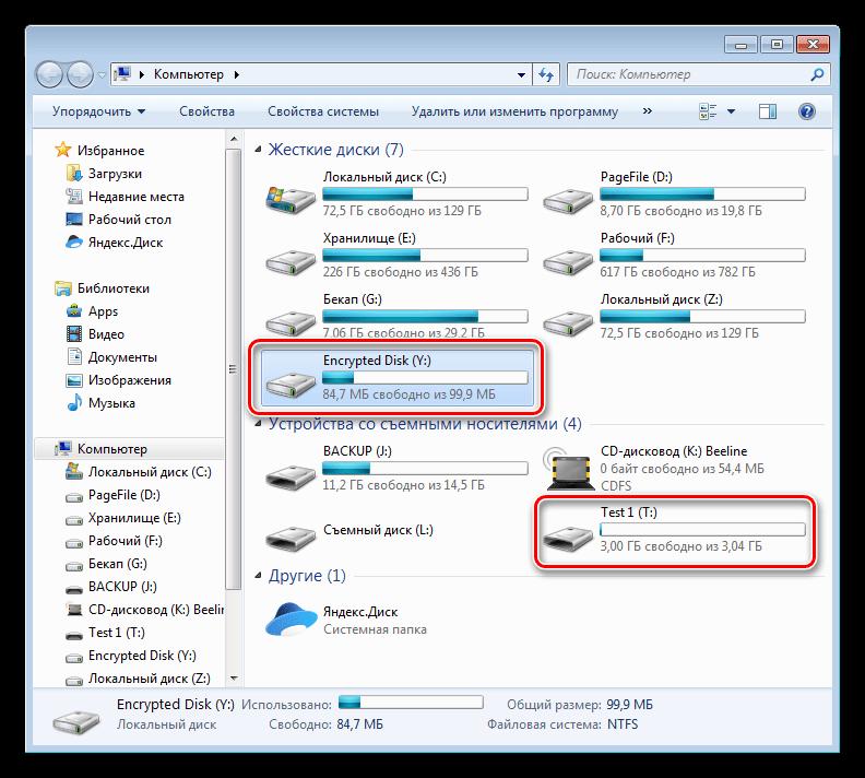 Отображение виртуальных дисков R-Crypto в папке Компьютер