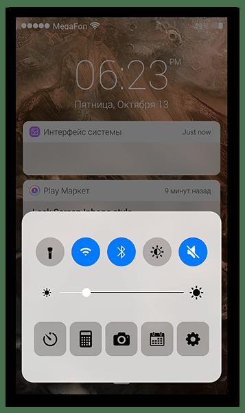 Панель быстрого доступа приложения Lock Screen Iphone style