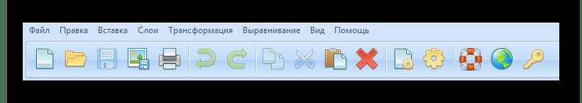 Панель управления RonyaSoft Poster Designer