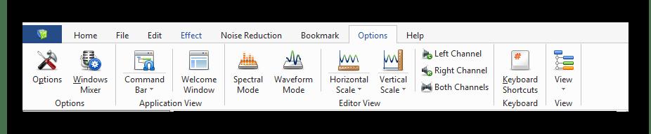 Панель управления Swifturn Free Audio Editor