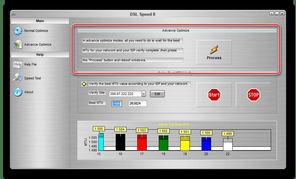 Параметры оптимизации в DSL Speed