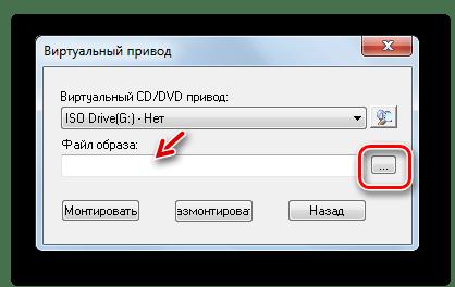 Переход к окну выбора файла ISO в программе UltraISO