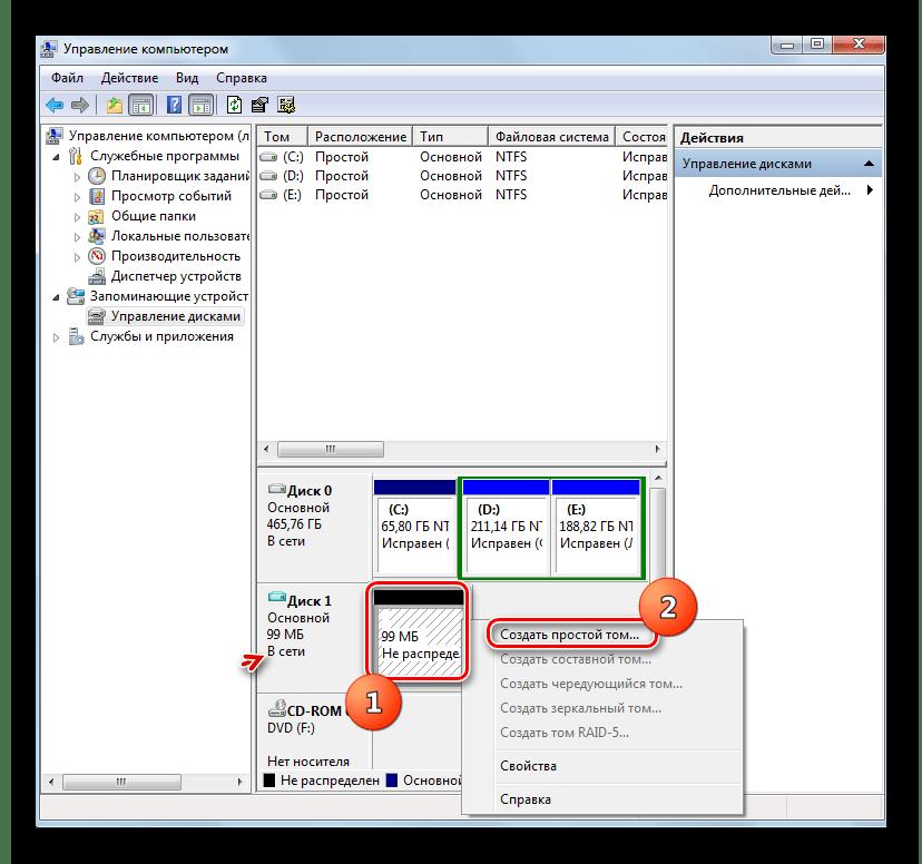 Переход к созданию простого тома в разделе Управление дисками в окне Управление компьютером в Windows 7