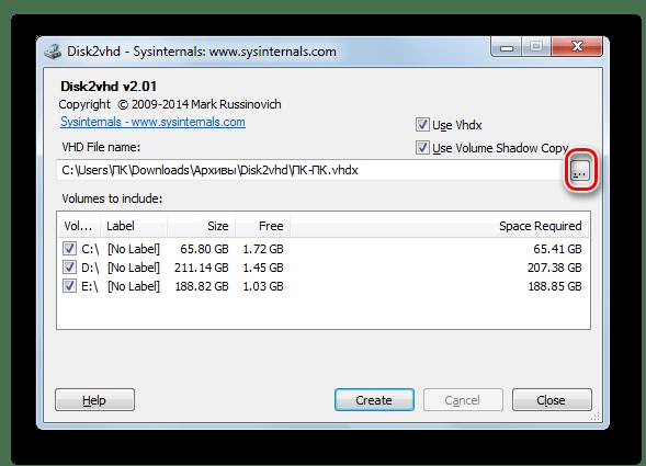 Переход к выбору директории расположения виртуального жесткого диска в программе Disk2vhd