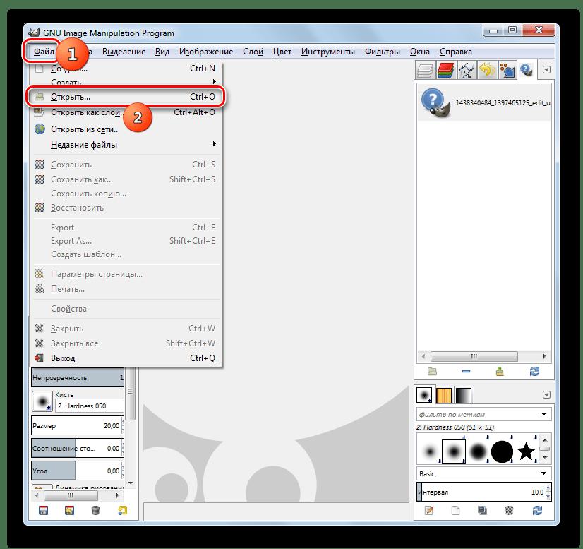Переход в окно открытия файла с помощью верхнего горизонтального меню в программе Gimp
