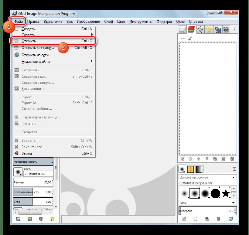 Переход в окно открытия файла в программе Gimp