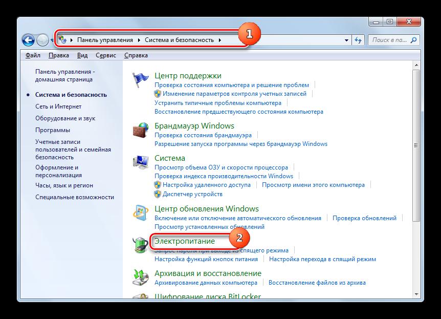 Переход в раздел Элекропитание из раздела Система и безопасность в Панели управления в Windows 7